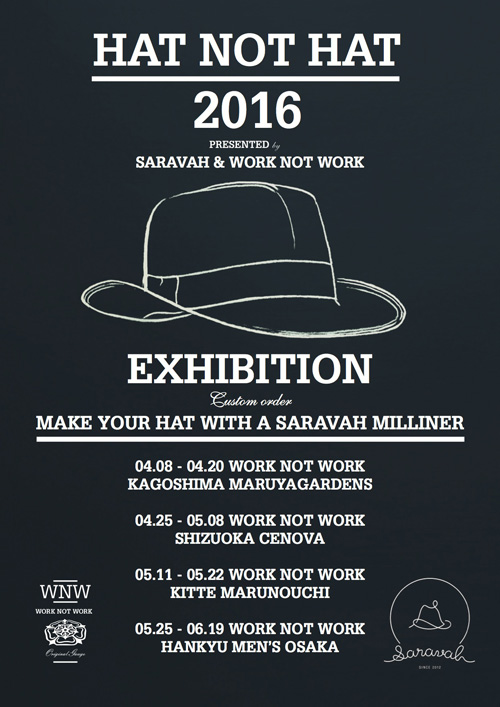 HAT NOT HAT EXHIBITION 2016