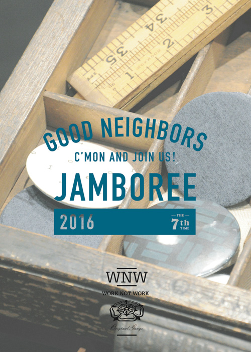 GOOD NEIGHBORS JAMBOREE 2016 参加のお知らせ