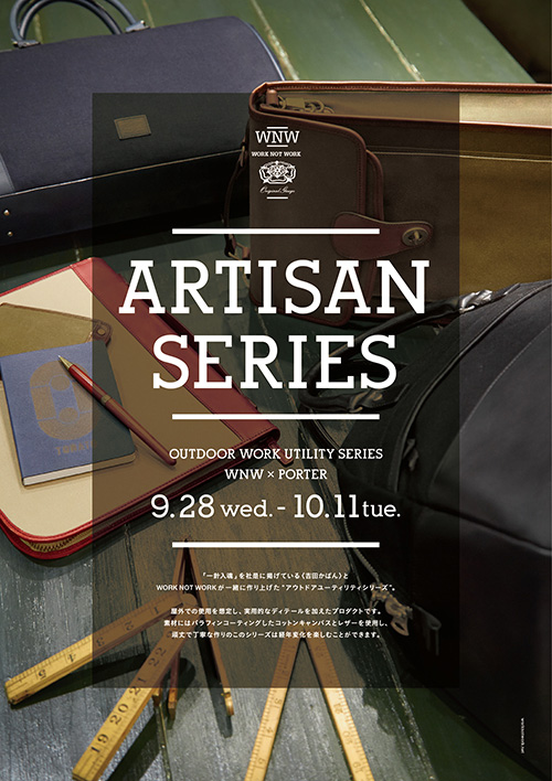 OUTDOOR WORK UTILITY SERIES <br />WORK NOT WORK × PORTER