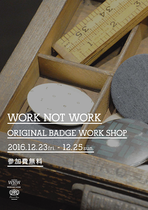 BADGE WORK SHOP開催