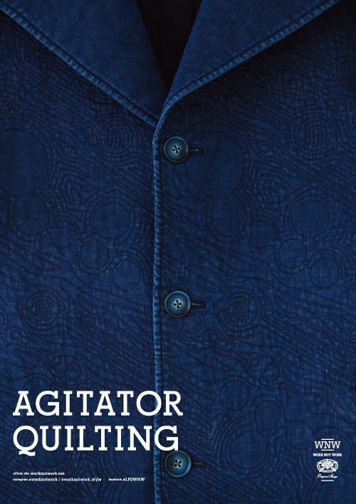 AGITATOR QUILTING