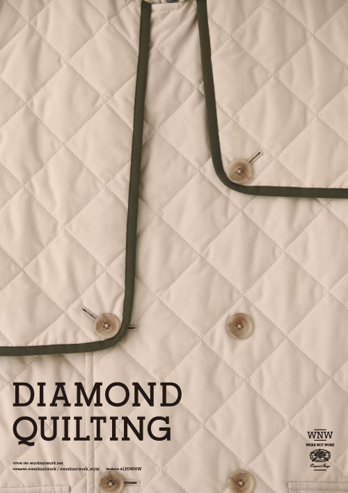 DIAMOND QUILTING