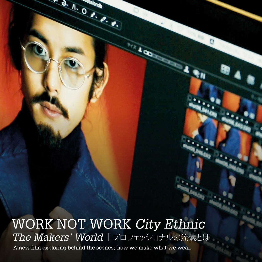 WORK NOT WORK City Ethnic The Makers' World | プロフェッショナルの流儀とは
