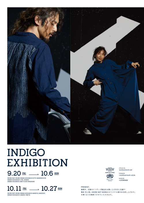 190918_Indigoexhibition_top